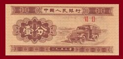 China P860c 1 Fen 1953 Truck With Produce 2 Roman Numerals Available Unc