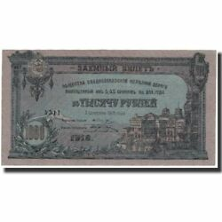 [591599] Banknote, Russia, 1000 Rubles, 1918-09-01, Kms596, Au55-58