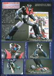 30 Cm Tall Mazinger Z With Damage Garada K7 And Base Unpainted Resin Lkit