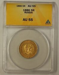 1886 Russia Five Rubles Gold Coin 5r Anacs Au-55 Almost Uncirculated
