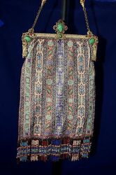 Museum Quality Antique Jeweled Frame Microbeaded Carpet Design Handbag Purse