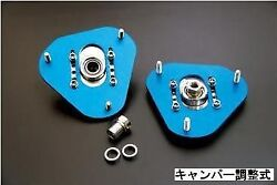 Cusco Front Pillow Ball Upper Mount For Subaru Legacy B4 Be5 658 410 A