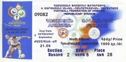 Armenia Vs Finland Germany 2006 Fifa World Cup Qualifiers Match Used Ticket