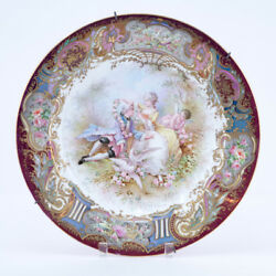 Large Antique Sevres Luster And Gilt Hand Painted Charger