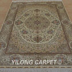 YILONG 6'x9' HandKnotted Silk Persian Rug Beige Home Decor Floral Carpet 0998