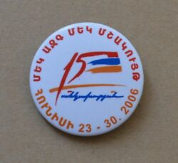 2006 Republic Of Armenia The 25th Independence One Nation-one Culture Armenian P