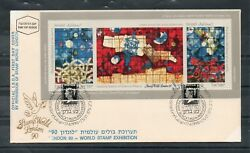 Israel Scott 1041 Ardon Windows Imperforate And Perforated Sheetlet On Same Fdc