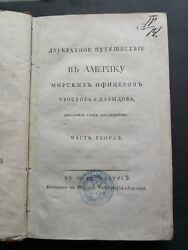 Russian Americarare Travel Book By Two Russian Navy Officers1812