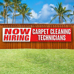 Now Hiring Carpet Cleaning Technicians Advertising Vinyl Banner Flag Sign Large
