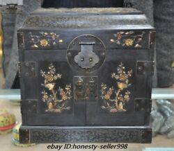 Ancient Nobility Rosewood Wood Inlay Shell Flower Bird Storage Box Jewelry Boxes
