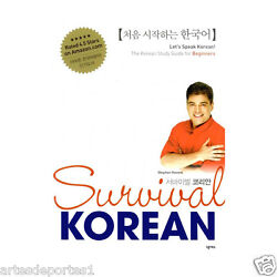 Survival Learning Korean Self Study Guide K-pop By Stephen Revere New Edition