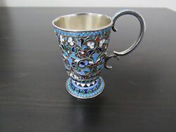 Antique Imperial Russian Silver Enamel Cup 19th Cen. Moscow