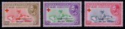 Ethiopia Not Issued 1959 | Red Cross | Very Rare | Mnh In Perfect Condition