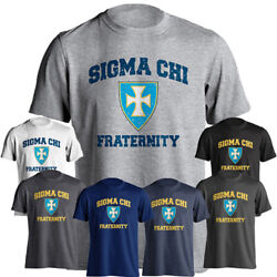 Sigma Chi Fraternity Coat of Arms Distressed Retro Design Short Sleeve T-Shirt