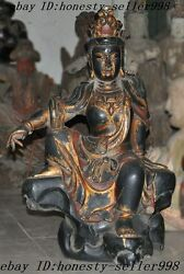 Collect China Lacquerware Old Wood Hand-carved Goddess Kwan-yin Guanyin Statue