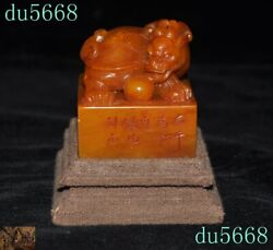 Natural Tianhuang Shoushan Stone Carved Dragon Turtle Seal Stamp Signet Wood Box