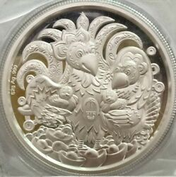 2017 Lunar Panda Year Of The Rooster Proof Omp Silver Coin