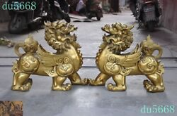 China Fengshui Bronze Brass Wealth Animal Winged Beast Brave Troops Pixiu Statue