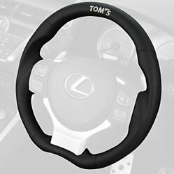 Toms Steering Leather For Toyota Lexus Gs F Url10 45100-tuc10
