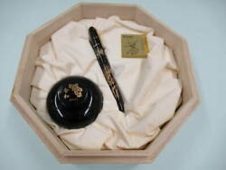 NEW ERA Enthronement Imperial Memorial Pictorial Fountain Pen NibM New wBox