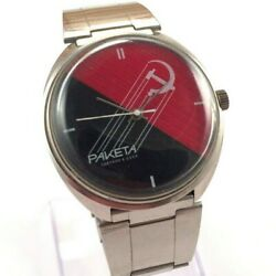 Early Soviet Raketa Windup Watch Red And Black Old Dial, Ussr Us Seller 1472