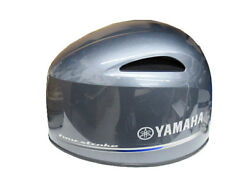 Yamaha Outboard Cowling 115 For Sale | Climate Control