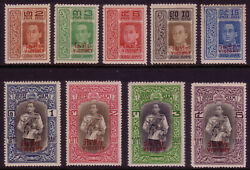 Thailand / Siam 1918 Victory Overprints | Very Scarce | Wwi | First World War