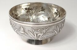 Cut Bowl Silver China Shanghai Woshing Flowers 393gr Chinese Silver 19th