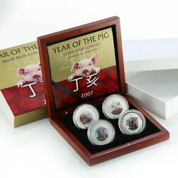 Cambodia 3000 Riels Set Of 4 Coins Year Of The Pig Lunar Coloured Coin 2007