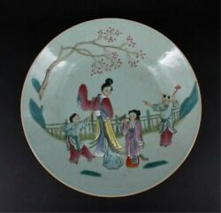 Chinese Antique Qing Porcelain Famille Rose Plate