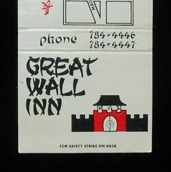 1970s Great Wall Inn Chinese Food 3820 South Madison Indianapolis In Marion Co