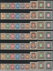 Russian Post In Levant Turkey 1909 Towns Ovpt. Complete Mh Very Rare Genuine