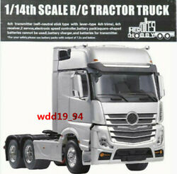 3 Speed 1/14 Rc Tractor Truck Car Transmission Trailer Head Hauler Assembly Kit