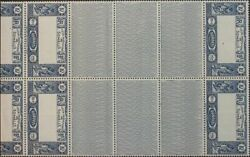Coast Of Somalia. Mnh Yv 168a 4 .1938. 10 F Blue Block Of Four With Inter