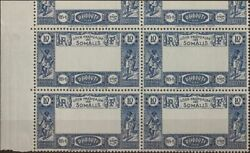 Coast Of Somalia. Mnh Yv 168a 4 .1938. 10 F Blue Block Of Four With Part