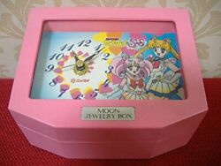 Sailor Moon Nissui Sweepstakes Prize Winning Moon Jewelry Box With Clock Japan