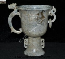 Natural Hetian Jade Hand Carved Han Dynasty Palace Beast Goblet Wineglass Cup