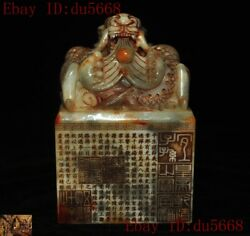 Rare China Palace Dynasty Hetian Old Jade Carve Dragon Emperor Seal Stamp Signet