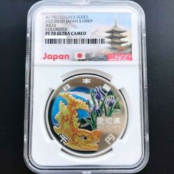H22 2010 Japan 47 Prefectures Series Aichi S1000y Proof Silver Coin Ngc Pf70uc