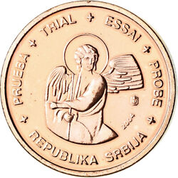 [782499] Serbia 2 Euro Cent 2004 Unofficial Private Coin Ms Copper Plated