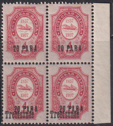 Russian Post In Levant 1909 Trebizonde Ovpt. Shifted + Missing Ovpt. Mh Rare