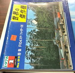 F-104 Faow 93 Jan 1978 Blue Cover Famous Airplanes Of World Free Usa Ship