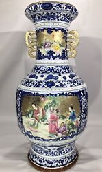 Rare Antique Qing Dynasty Yongzheng Blue And White Famille Rose Gold Hu Vase