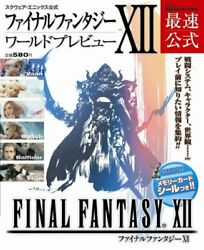 Final Fantasy Xii World Preview Book Japanese Book Japan