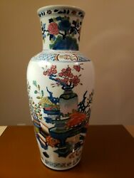 Chinese Antique Guangxu Blue And White Multicolored Porcelain Vase
