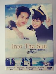 Into The Sun - Korean -series 8 Dvds / Chinese Audio New Factory Sealed
