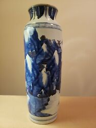 Chinese 19th Century Antique Blue And White Glaze Red Vase With Seal