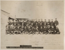 C. 1890's Photo China General Officer Of 2nd Div In Chin-chow Japanese Soldiers