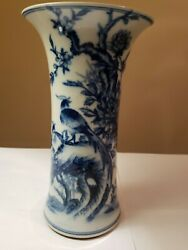 Chinese 19th Century Antique Kangxi Blue-and-white Skewed Bottle With Seal