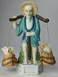 Vintage Water Carrier 8.5quot; Ceramic Statue Figurine Fortune Holder Made in Taiwan